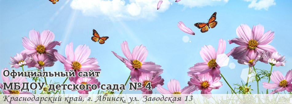 Абинск - Управление Росреестра по Краснодарскому краю